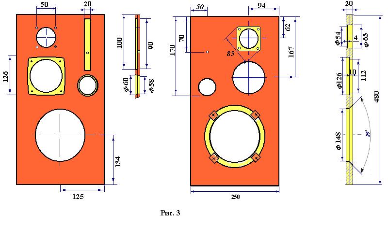 схема фильтр колонок s30